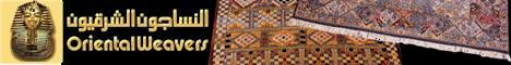 Click Here to view Oriental Weavers Rugs